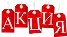 """Специальное предложение для командировачных гостей - Мини-гостиница """"Верона"""", Киев."""