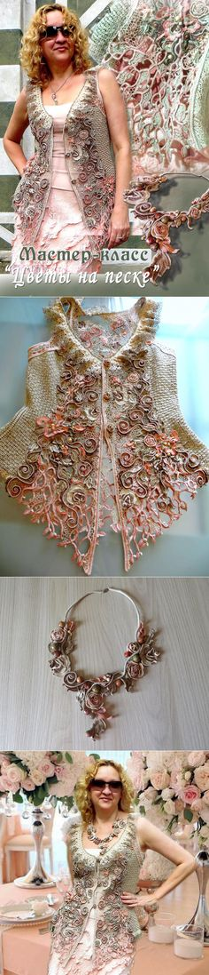 (99) Одноклассники Beautiful crocheted vest