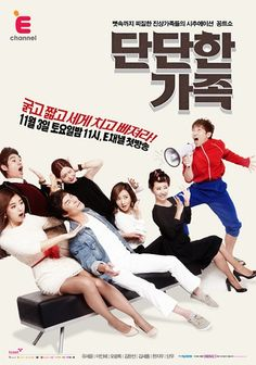"""Drama """"Short Family"""""""