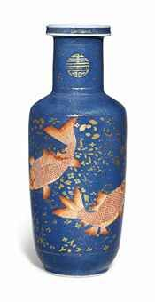AN IRON RED AND GILT-DECORATED POWDER BLUE 'FISH' ROULEAU VASE KANGXI PERIOD (1662-1722)