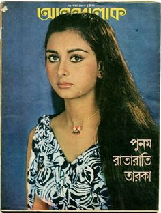 Poonam Dhillon, Actress Anushka, Beautiful Actresses, Curls, Bollywood, Disney Characters, Fictional Characters, Actors, Long Hair Styles
