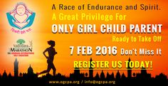 A race of endurance and spirit... A great privilege for only girl child parent... ready to take off....7 feb 2016... don't miss it... register us today! http://ogcpa.org/