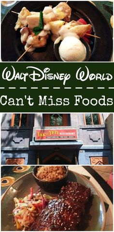 """Read our list of can't miss foods at Walt Disney World and see if you've eaten any of our favorites! What's on your """"can't miss"""" list?"""
