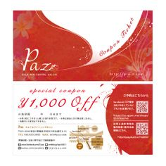 Paz_Discount Coupon | Beauty salon graphic design ideas | Follow us on https://www.facebook.com/TracksGroup |  美容室 デザイン クーポン券 割引券 チケット カード