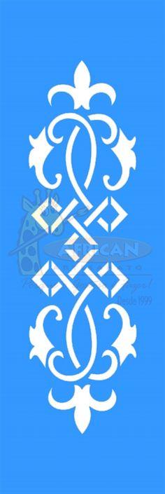 10x30-Simples-Border-Indiano-II-OPA435 (2) copy_635653089736214695.jpg (301×900)