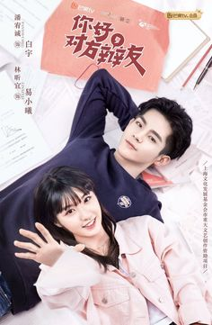 Fusudrama - Watch New Chinese Drama Korean Drama Romance, Korean Drama List, Korean Drama Movies, Drama Korea, Dave Matthews Band, Light Novel Online, Popular Korean Drama, Film China, Modele Pixel Art