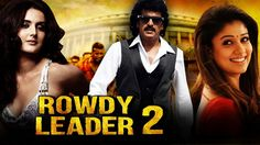 Free Rowdy Leader 2 (Super)  2017 New Released Full Hindi Dubbed Movie   Upendra, Nayanthara Watch Online watch on  https://free123movies.net/free-rowdy-leader-2-super-2017-new-released-full-hindi-dubbed-movie-upendra-nayanthara-watch-online/