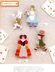 Embroidered Felt Brooches Japanese craft book by MeMeCraftwork