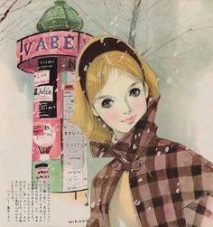 Artwork from a Japanese magazine for girls, 1960's. Illustrated by Mirano Fujita.