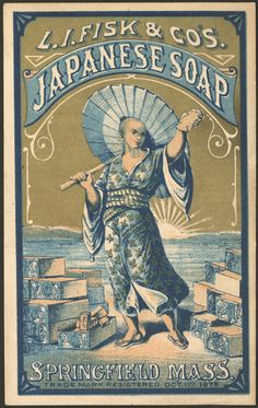 Japanese Soap Trade Card