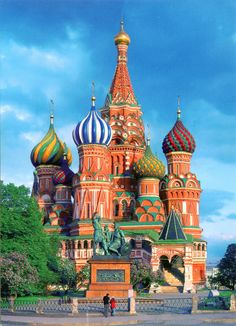 40 Most Beautiful Moscow Kremlin, Russia Pictures And Images Cool Places To Visit, Places To Travel, Russia Pictures, Kremlin Palace, Russia World Cup, Visit Russia, St Basils Cathedral, St Basil's, Colourful Buildings