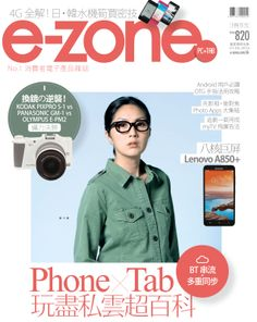 Issue 820 PC (30 Apr 2014)
