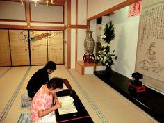 【 教秀 書写 書道 】高野山 写経【 Kyoushhu japanese calligraphy 】  This picture of when I went to of  Koyasan in Japan.