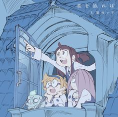 """Cover illustration by director Yoh Yoshinari (吉成曜) for """"Hoshi wo Tadoreba"""" (If You Follow the Stars) by Yuiko Ōhara, the ED song of the LWA TV Series, which starts broadcasting January 8th, on Tokyo..."""