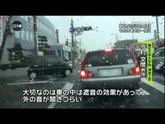 Tsunami in Japan filmed by a driver from his car - YouTube