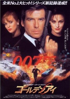 GoldenEye Full Movie Online 1995 | Download GoldenEye Full Movie free HD | stream GoldenEye HD Online Movie Free | Download free English GoldenEye 1995 Movie #movies #film #tvshow