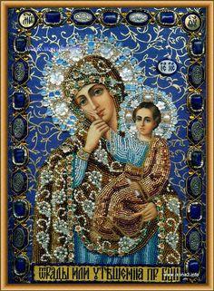 Аве Мария!