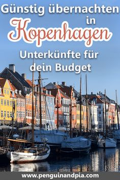 Günstig übernachten in Kopenhagen, Dänemark