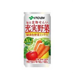 Itoen Fruit & Vegetable juice