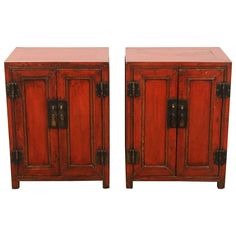 18th Century Pair of Cinnabar Lacquer Side Cabinets | From a unique collection of antique and modern furniture at https://www.1stdibs.com/furniture/asian-art-furniture/furniture/