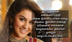 share chat tamil love dp