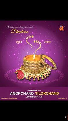 Wishing u all Happy Dhanteras.....