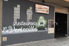 Entrada al restaurante (1)
