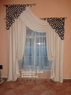 Result of the image to make lambrequins in draft. Luxury Curtains, Elegant Curtains, Home Curtains, Curtains Living, Modern Curtains, Hanging Curtains, Home Decor Furniture, Diy Home Decor, Home Interior Design