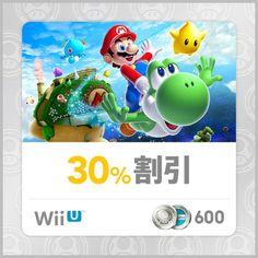 Japan - My Nintendo reward updates for Sept. 28th, 2016