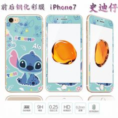 Find More Phone Bags & Cases Information about For Apple iPhone 7 Front Tempered Glass Screen Protector Protective Film Back Cover Case Sticker Guard Mobile Phone Accessories,High Quality mobile phone accessories,China phone accessories Suppliers, Cheap mobile accessories from Geek on Aliexpress.com