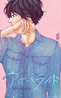 Kou Mabuchi by Sarahin512 on DeviantArt