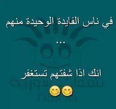 DesertRose. .... so true