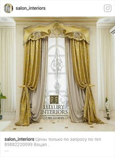 Luxury Curtains, Home Curtains, Hanging Curtains, Curtains With Blinds, Window Curtains, Valances, Curtain Designs For Bedroom, Drapery Designs, Classic Curtains