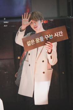 Cre : on pic Yang Yang, Saranghae, Nct Dream Jaemin, Lucas Nct, Jeno Nct, Na Jaemin, Jung Woo, How Big Is Baby, Ji Sung