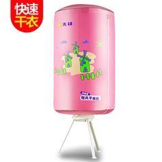 Circular bright pink clothes dryer stand quiet household disinfection desiccant dryer machine