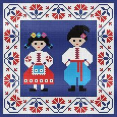 Cross Stitch Pattern PDF Russian Doll Ukrainian Doll National Costumes Kids with Border Handmade by sunshine777, $5.00 USD