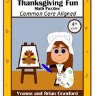 Thanksgiving Common Core Math Puzzles - 4th Grade
