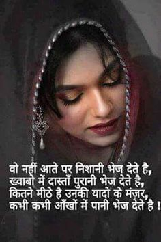 Shyari Quotes, Hindi Quotes On Life, Mood Quotes, Friendship Quotes, True Quotes, Best Quotes, Awesome Quotes, Quotable Quotes, Qoutes