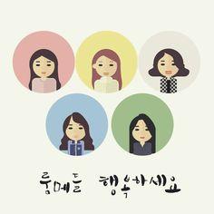 2015_ 친구들 신년인사로 제작한 카드