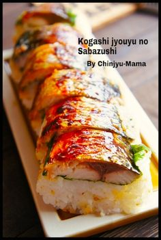 Best Sushi, Asian Recipes, Ethnic Recipes, How To Cook Rice, Home Food, Food Menu, Japanese Food, Food Dishes, Cooking Recipes