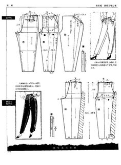 Models pants biby creations Couture tutorial