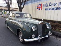 Parmesan Potatoes, Garlic Parmesan, Rolls Royce Silver Cloud, Rolls Royce Cars, Car Museum, Lincoln Continental, Antique Cars, Classic Cars, Automobile