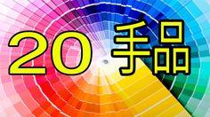 超簡単トランプマジック! 種明かし付!!!  手品 Magic Tricks, Youtube, Magick, Youtubers, Youtube Movies
