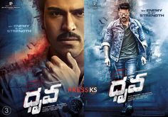 Dhruva (2016) Telugu Full Movie Download DVDSCR MP4 3GP - http://djdunia24.com/dhruva-2016-telugu-full-movie-download-dvdscr-mp4-3gp/