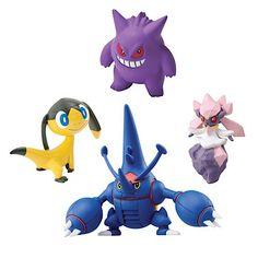 Pokemon 4 Figure Gift Pack -Mega Heracross, Diancie, Gengar and Helioptile