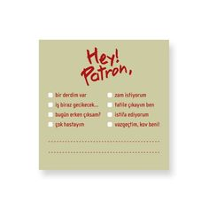 Hey! Patron