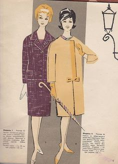 From Russia: retro sewing patterns, 60-s - SSvetLanaV - Веб-альбомы Picasa