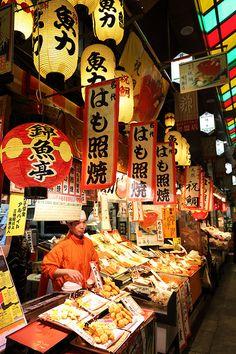 Nishiki Ichiba Market, Kyoto, Japan (2012)