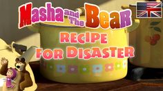 Masha and The Bear - Recipe For Disaster (Episode - Full Cartoon Movie in english [HD] - video dailymotion - MY TV auf dailymotion ansehen Awesome Movies, Good Movies, Bear Recipe, Masha And The Bear, Cartoon Movies, Hd Video, English, Recipes