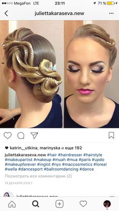 Perfectly styled hair is an important part of the overall look for ballroom dance competitors. Ballroom Hair stylists can get very creative. Dance Hairstyles, Pretty Hairstyles, Wedding Hairstyles, Funky Hairstyles, Updo Hairstyle, Vintage Hairstyles, Quinceanera Hairstyles, Wedding Updo, Ballroom Dance Hair